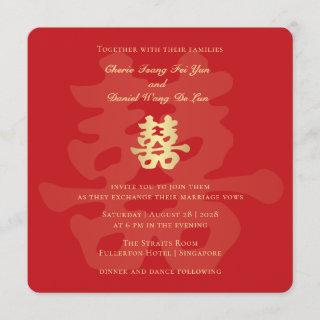 Double Happiness Calligraphy Style Chinese Wedding Invitation