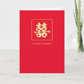 Double Happiness | Chinese Wedding Card