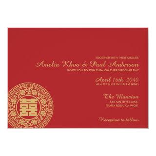 Double Happiness Chinese Wedding Invitations