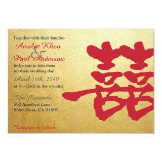 Double Happiness Chinese Wedding Invitation