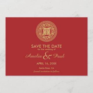 Double Happiness Chinese Wedding - Save the Date