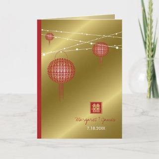 Double Happiness Lanterns Modern Chinese Wedding Invitation