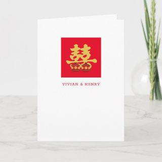 Double Happiness Tea Ceremony   Chinese Wedding Card