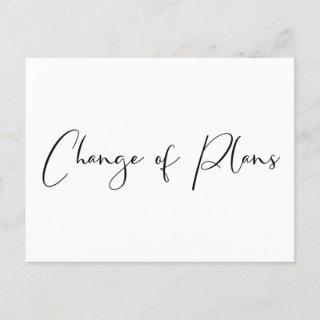Downsized Smaller Wedding Change of Plans Elegant Announcement Postcard
