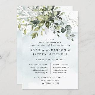Dusty Blue Greenery Boho Wedding Rehearsal Dinner Invitation
