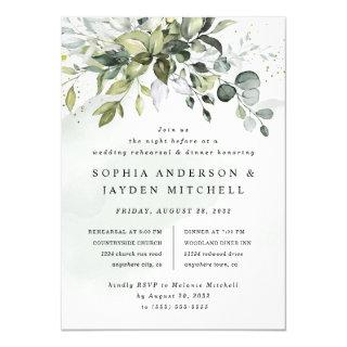 Dusty Blue Greenery Boho Wedding Rehearsal Dinner Invitations