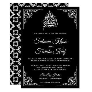 Elegant Black and White Muslim Wedding Invitations