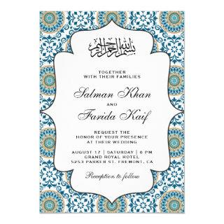 Elegant Blue Persian Mosaic Islamic Muslim Wedding Invitations