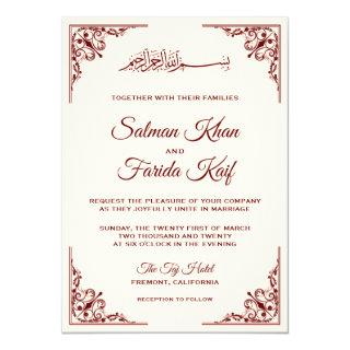 Elegant Cream and Burgundy Islamic Muslim Wedding Invitations