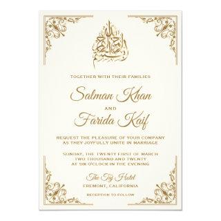Elegant Cream and Gold Islamic Muslim Wedding Invitation