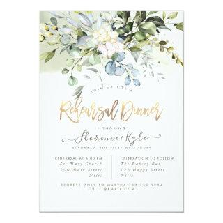 Elegant Dusty Blue Gum Eucalyptus Rehearsal Dinner Invitation