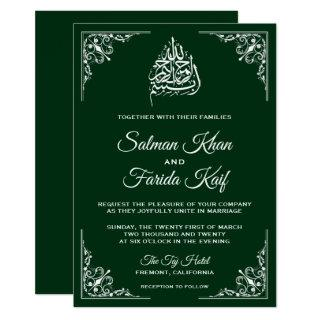 Elegant Green Islamic Muslim Wedding Invitation