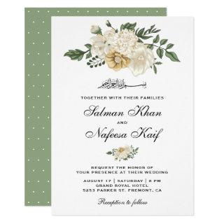 Elegant Ivory Floral Islamic Muslim Wedding Invitations