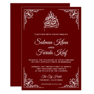 Elegant Maroon Islamic Muslim Wedding Invitations