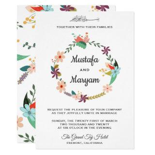 Elegant Pastel Floral Wreath Islamic Wedding Invitation
