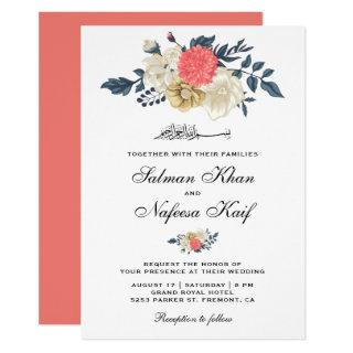 Elegant Peach Floral Islamic Muslim Wedding Invitations