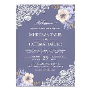 Elegant Purple Floral Lace Islamic Muslim Wedding Invitation