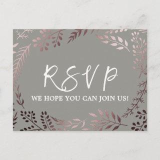 Elegant Rose Gold and Gray Song Request RSVP Invitations Postcard