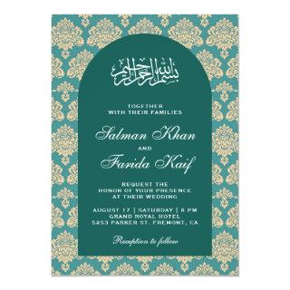 Elegant Teal Damask Arabian Arch Islamic Wedding Invitation