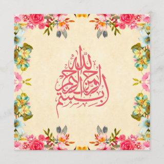 Elegant Vintage Floral Islamic Muslim Wedding Invitations