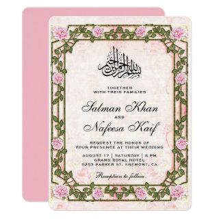 Elegant Vintage Rustic Pink Roses Islamic Wedding Invitation