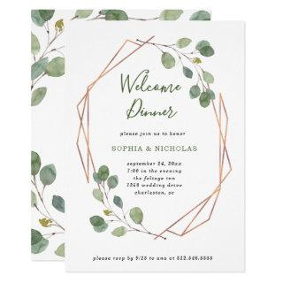 Eucalyptus Greenery | Rose Gold Geo Welcome Dinner Invitations