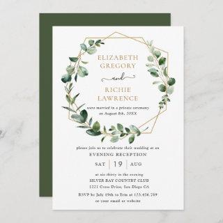 Evening Reception Greenery Geometric Wedding Invitation