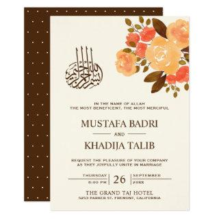 Fall Autumn Rustic Floral Islamic Muslim Wedding Invitations