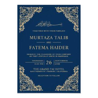 Floral Frame Blue and Gold Islamic Muslim Wedding Invitation