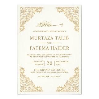 Floral Frame Cream and Gold Islamic Muslim Wedding Invitations