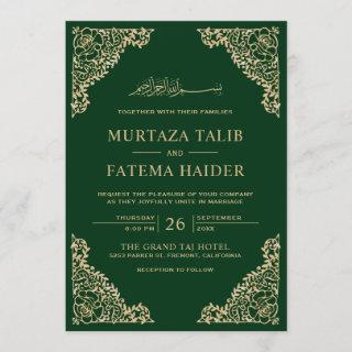 Floral Frame Green and Gold Islamic Muslim Wedding