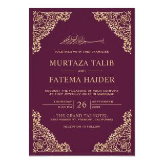 Floral Frame Plum and Gold Islamic Muslim Wedding Invitations