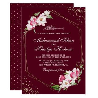 Floral Geometric Frame Burgundy Islamic Wedding Invitation