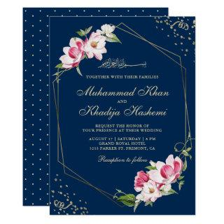 Floral Geometric Frame Navy Blue Islamic Wedding Invitations