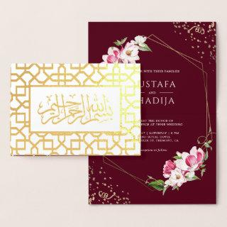 Floral Geometric Maroon Islamic Wedding Invitations