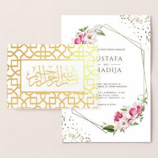 Floral Geometric White Islamic Wedding Invitation