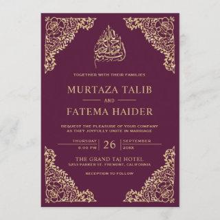 Floral Ornate Plum and Gold Islamic Muslim Wedding Invitation