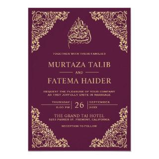 Floral Ornate Plum and Gold Islamic Muslim Wedding Invitations