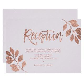 Floral rose gold lilac purple reception wedding invitation