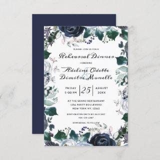 French Twilight Floral Watercolor Rehearsal Dinner Invitation