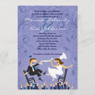 Funny Jewish Hora Chair Dance Wedding Invitations