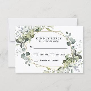 Geometric Greenery Modern Gold Succulent Wedding RSVP Card