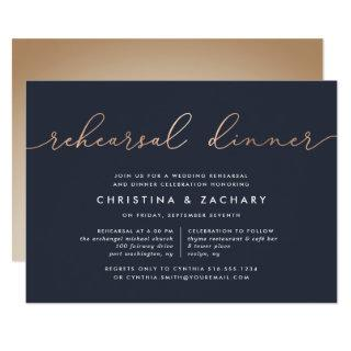 Gin Lane | Modern Faux Copper Rehearsal Dinner Invitations