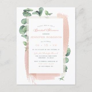 Glam Green Painted Sprigs Botanical Bridal Shower Invitation Postcard