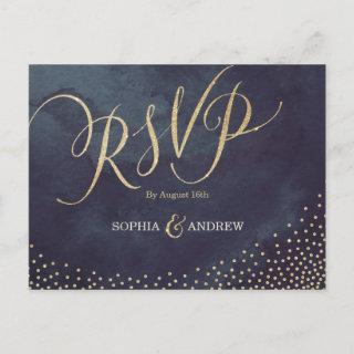 Glam night faux gold glitter calligraphy RSVP Invitation Postcard