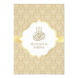 Gold and Beige Damask Islamic Muslim Wedding Invitations