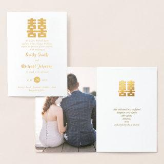 Gold FOIL PHOTO Chinese Happiness Wedding White Foil Card