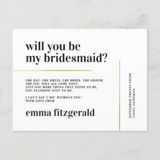 Gold Lines | Modern Will You Be My Bridesmaid Announcement Postcard