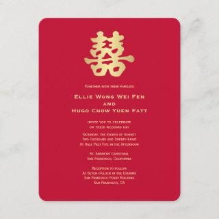Golden Double Happiness | Chinese Wedding Invitations