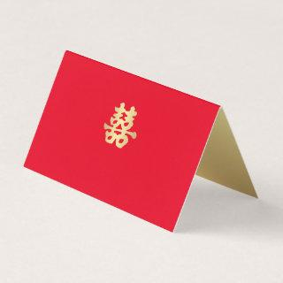 Golden Double Happiness Chinese Wedding Place Card